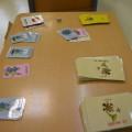 Un jeu fabriqué par Korhom et Solidarité France Brésil