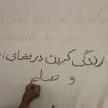 Chaque droit est traduit dans une des langues des enfants
