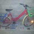 Et voilà le nouveau vélo Korhom !
